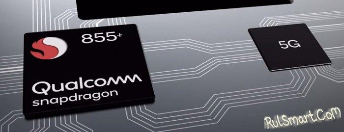 ASUS ROG Phone 2: первый смартфон в мире со Snapdragon 855 Plus