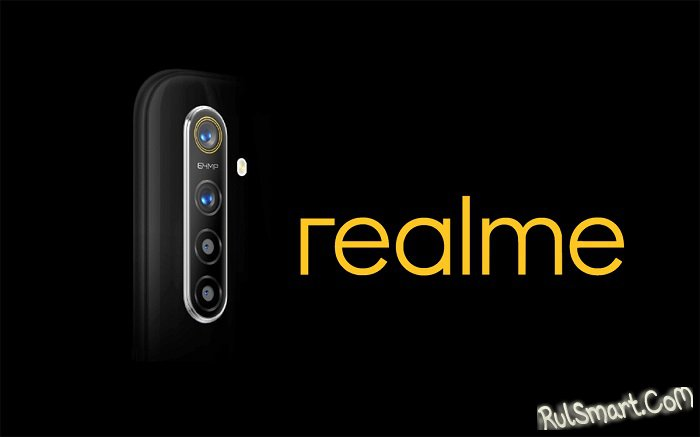 Новый Realme: дешевый шок-смартфон со Snapdragon 855+ и 64-Мп камерой?