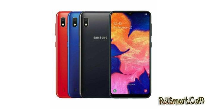 Samsung Galaxy A10s: дешевый смартфон для народа, который Вас удивит