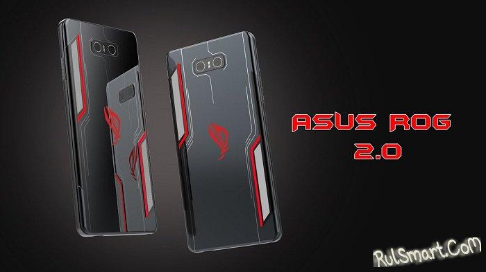 ASUS ROG Phone II: крутой смартфон с 1 ТБ памяти и Snapdragon 855+