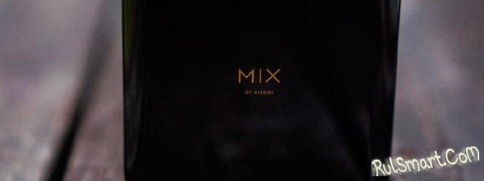 Xiaomi Mi Mix 4 получит продвинутый телеобъектив и супер железо