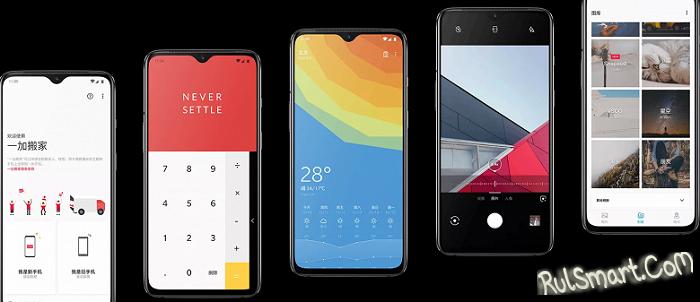 """OnePlus 7: новый """"убийца"""" флагманов с 12 ГБ ОЗУ и дзен-фишками"""