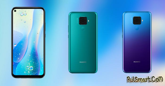Huawei Nova 5i Pro: удивительный смартфон с квадрокамерой, который Вам по карману
