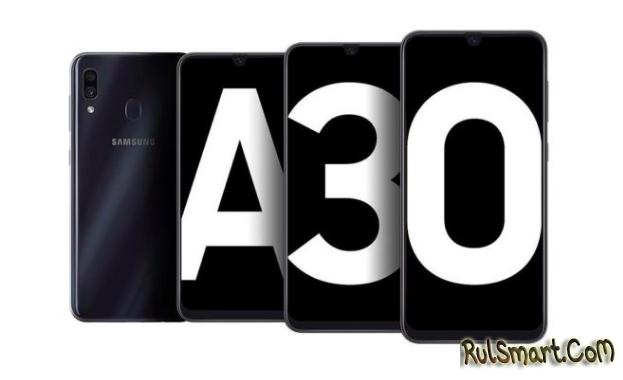 """Samsung Galaxy A30s: недорогой смартфон, который должен """"порвать"""" Xiaomi"""