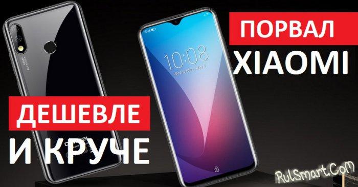 "OUKITEL Y4800 ""разорвал"" Xiaomi Redmi Note 7 Pro: дешево и сердито"