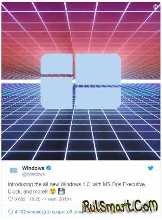 Windows 1.0: новая версия операционки, которую все так давно ждали