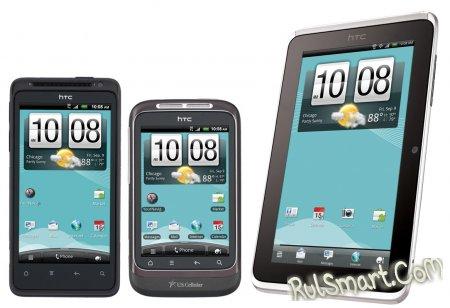 HTC Wildfire E — самый долгожданный недорогой смартфон в мире