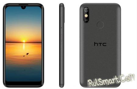 HTC Wildfire 2.0: шокирующее возвращение смартфона легенды (фото)