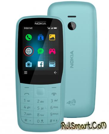 Nokia 220 4G и Nokia 105: дешевые телефоны, которые Вас удивят