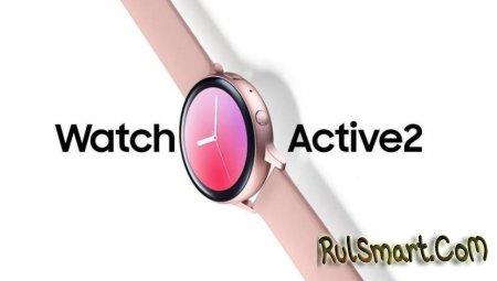 Samsung Galaxy Watch Active 2: умные часы, которые заменят доктора?