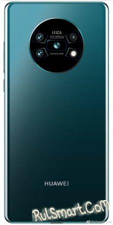 Тайный смартфон Huawei получит двойную 40 МП дзен-камеру