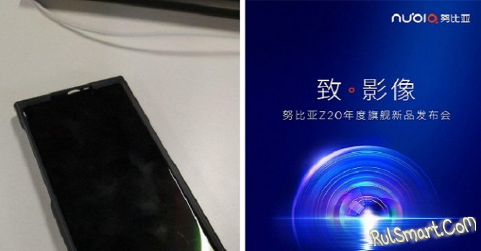 Nubia Z20: первый в мире гибкий супер-смартфон с поддержкой 8K
