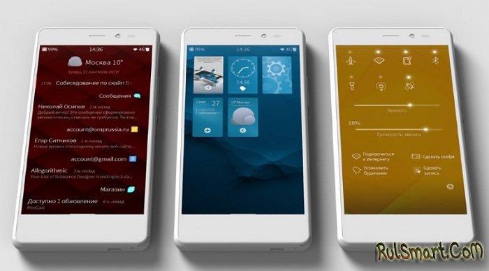 Huawei будет выпускать смартфоны на российской операционке (прощай, Android)