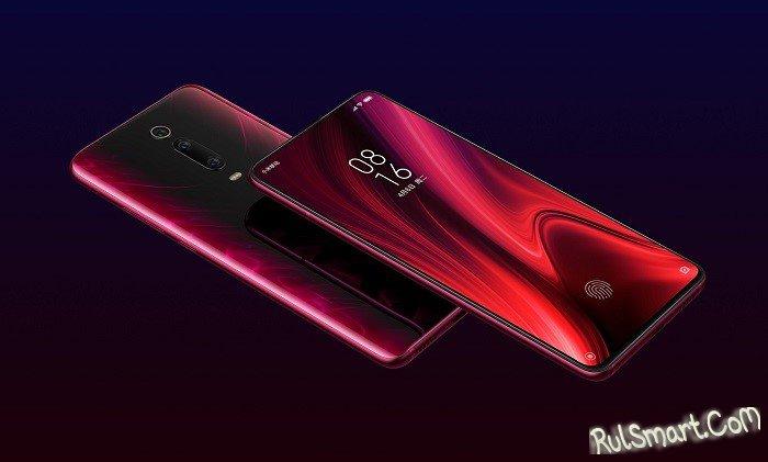 Xiaomi Redmi K30 Pro: ультимативный флагман на Snapdragon 855+