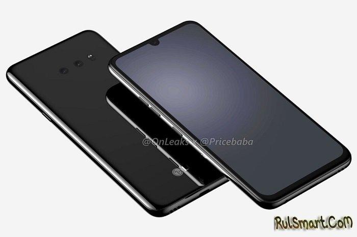 LG G8X ThinQ: слишком крутой смартфон, который потрясет мир
