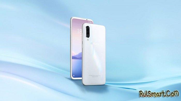 "Meizu 16s Pro ""убьёт"" Xiaomi: цена смартфона с 12 ГБ ОЗУ ошарашила фанатов"