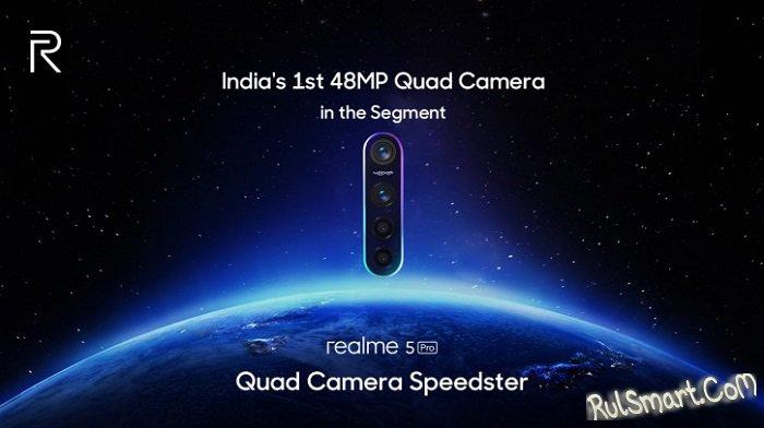 """Realme 5 Pro: доступный смартфон, который """"растопчет"""" и Samsung, и Xiaomi"""