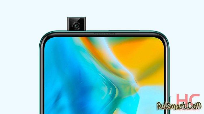 Huawei Enjoy 10: недорогой смартфон с тройной камерой, пожалуй, лучший
