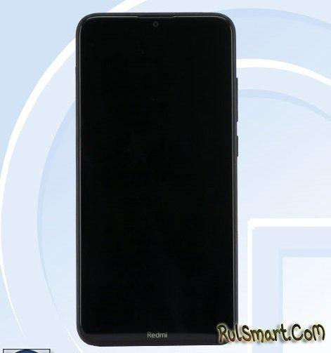 Xiaomi Redmi 8A: характеристики самого дешевого смартфона шокируют