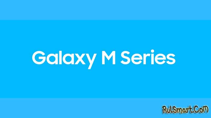 Samsung Galaxy M21, Galaxy M31 и Galaxy M41: крутые, но недорогие