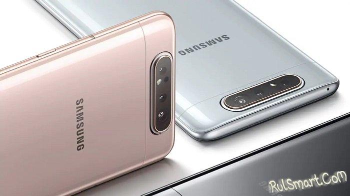 "Samsung Galaxy A90 5G ""порвёт"" Xiaomi и Huawei ценой, и фишками"