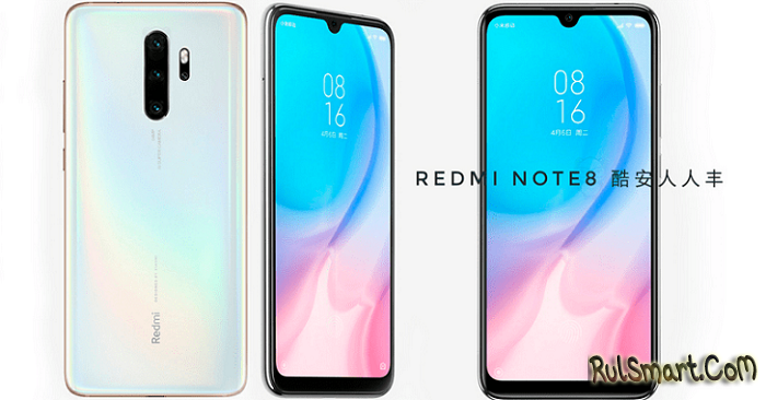 Xiaomi Redmi Note 8: самый загадочный недорогой смартфон