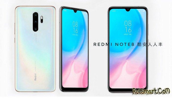 Xiaomi Redmi Note 8: недорогой смартфон с водяным охлаждением