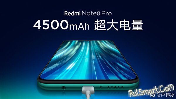 Xiaomi Redmi Note 8 Pro получит главную фишку, о которой все мечтали