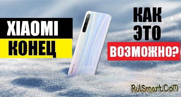"Realme Q: самый дешевый флагман ""порвёт"" Xiaomi с Pocophone F2"