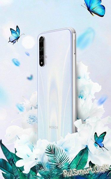 Honor 20S: очень злой топ-смартфон удивил даже фанатов