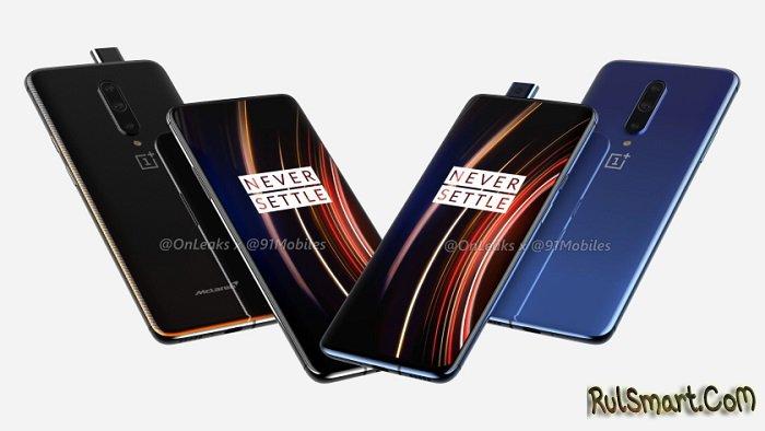 """OnePlus 7T Pro: божественный смартфон, который """"уничтожит"""" планы Xiaomi"""