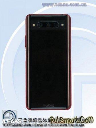 Nubia Z20: рассекречены характеристики самого злого смартфона