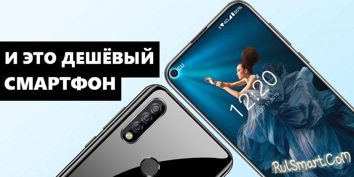 OUKITEL C17 Pro: самый дешевый топ-смартфон с тройной камерой