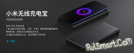 """Xiaomi Mi Mix 4 получит """"мгновенную"""" зарядку и это далеко не всё"""