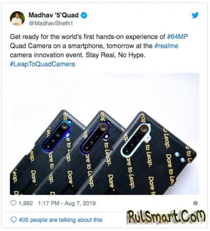 Realme 5 и Realme 5 Pro: недорогие, но самые крутые смартфоны в мире