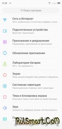 Обзор Tecno Spark 3 Pro — новый герой российского рынка смартфонов