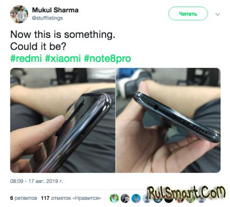 Xiaomi Redmi Note 8 Pro: недорогой смартфон, который Вас удивит