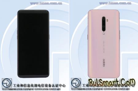 "Oppo Reno 2: характеристики доступного смартфона, ""рвущего"" флагманы"