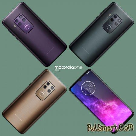 Motorola One Pro: дикий смартфон, о котором мечтали миллионы