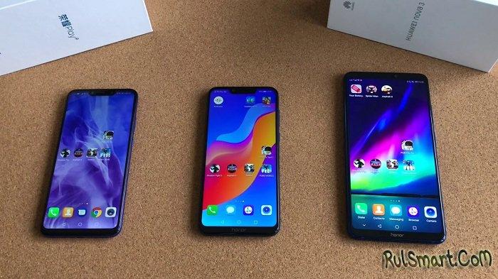 Honor Play 3: райский смартфон, который удивит ценой и фишками