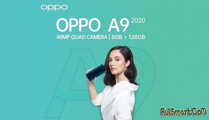 """Oppo A9 2020: смартфон, который """"не нужно"""" заряжать и 4 камеры"""