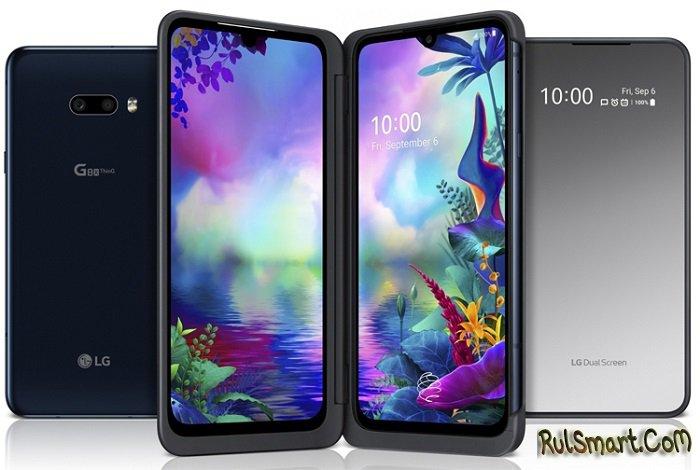 LG G8X ThinQ: очень злой смартфон, который удивил всех