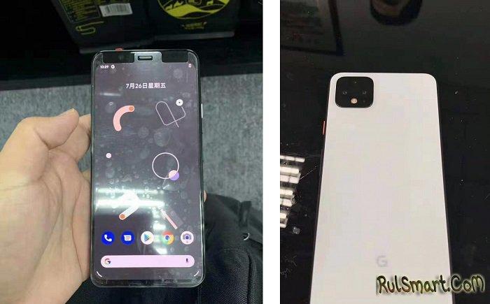 Google Pixel 4: крутой смартфон с 8-кратным зумом и Motion Mode