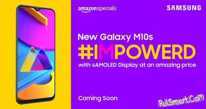 Samsung Galaxy M10s: дешёвый, но мощный смартфон, который всем по карману