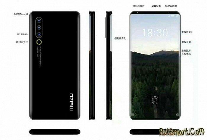 Meizu 17: самый крутой смартфон 2019, который разрушит планы Xiaomi
