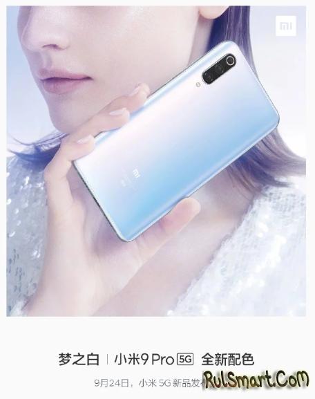 Xiaomi Mi 9 Pro 5G: слишком невероятный смартфон, которого мы не ждали