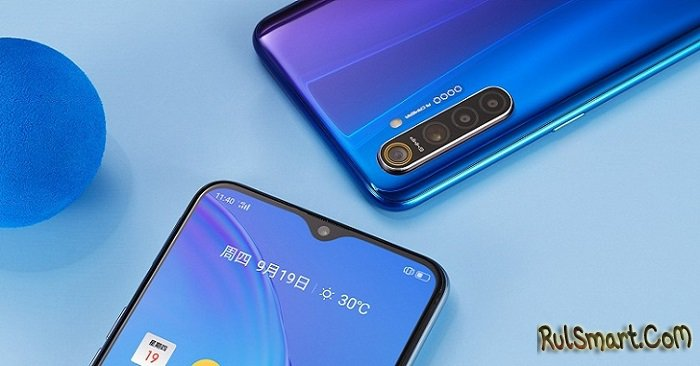"Realme ""уничтожит"" Redmi K20 Pro: такого смартфона еще не было"