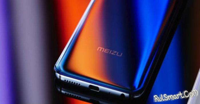 Meizu 16T: самый дешевый игровой смартфон со Snapdragon 855
