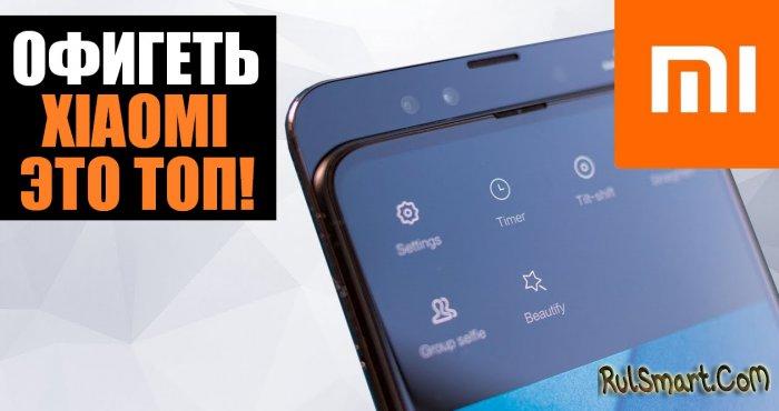 Xiaomi Mi Mix 4 получит 100 Мп камеру и неожиданную фишку (официально)