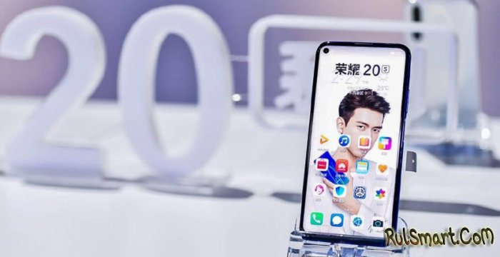Honor 20s – очень интересный смартфон, который создаст проблемы Xiaomi